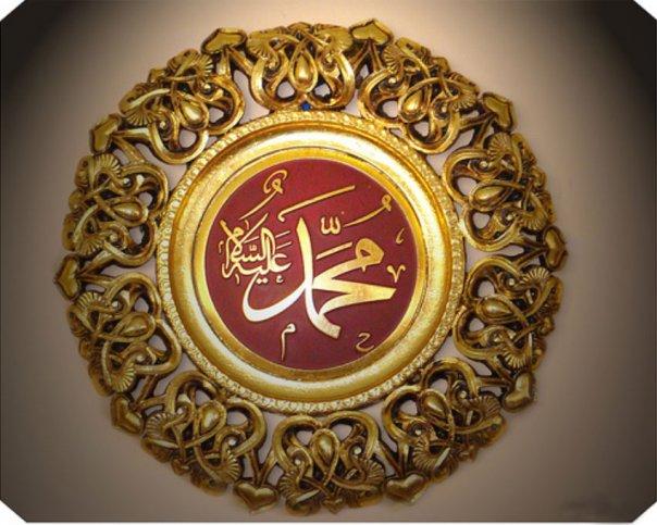 Muhammad's Biography  Muhammad