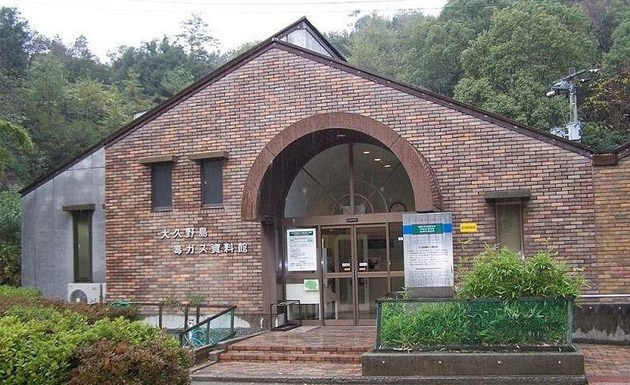 muzium gas beracun okunoshima