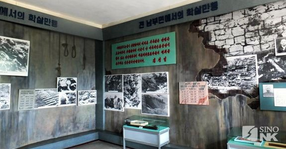 muzium sinchon massacre