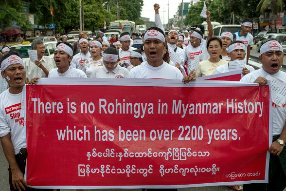 myanmar tidak iktiraf rohingya