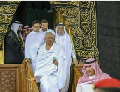 najib menjadi tetamu istimewa kerajaan arab saudi 2