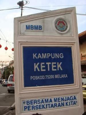 nama kampung pelik di malaysia kampung ketek