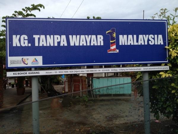 nama kampung pelik di malaysia kampung tanpa wayar