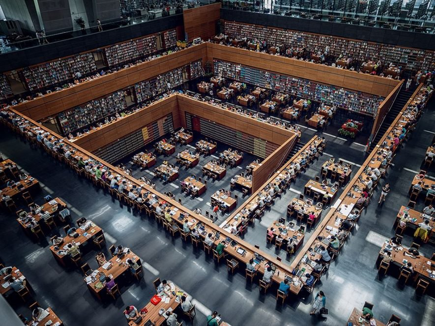 national library of china 1