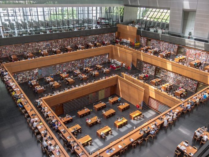 national library of china 2