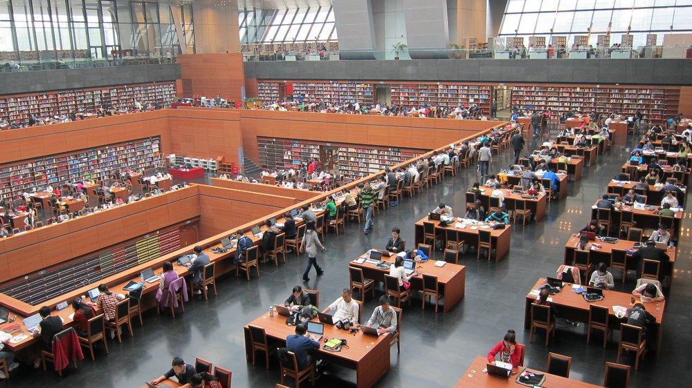 national library of china 6