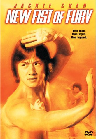 new fist of fury