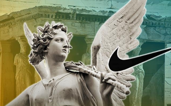 nike god swoosh