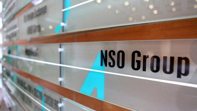 nso group firma teknologi israel