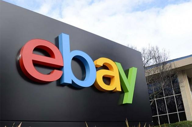ofis ebay
