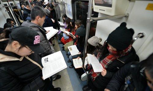 orang jepun kuat membaca