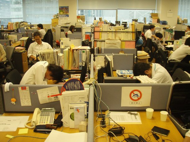 overtime kerja lebih masa pejabat 2