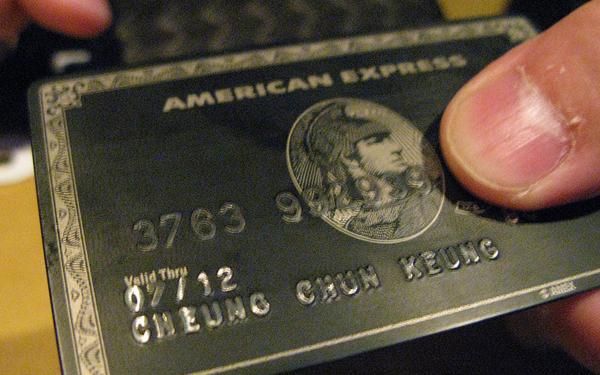 pantang larang memiliki kad kredit