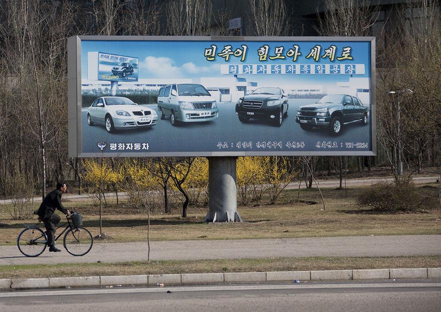 papan iklan kereta