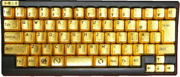 papan kekunci emas 7 item pelik yang dihasilkan dan disalut emas