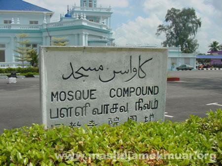 papan tanda masjid muar