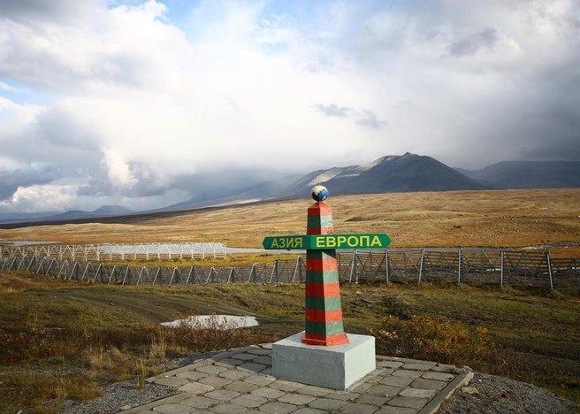 papan tanda sempadan benua russia