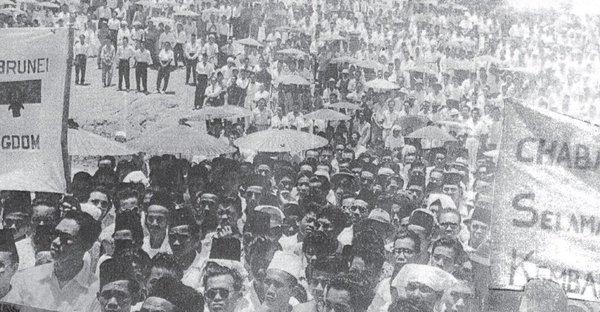 partai rakyat brunei 1960