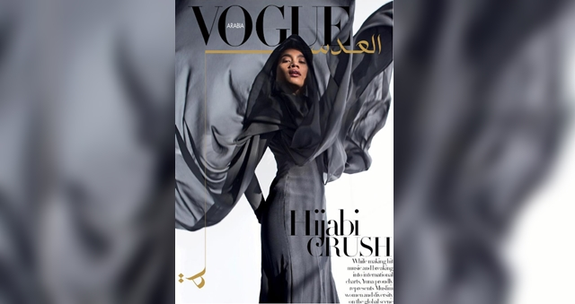 pecah tradisi yuna artis malaysia pertama tampil dalam majalah vogue arabia 1