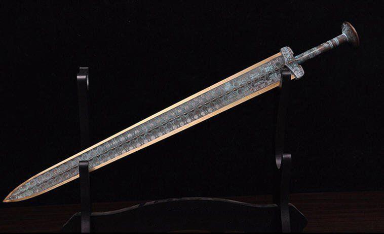pedang goujian