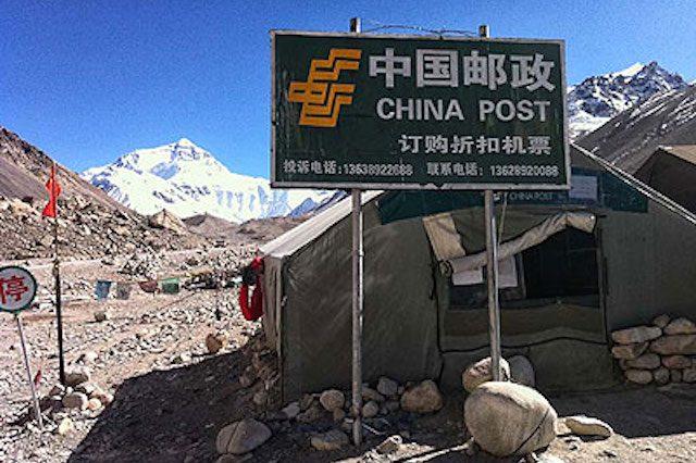 pejabat pos di gunung everest