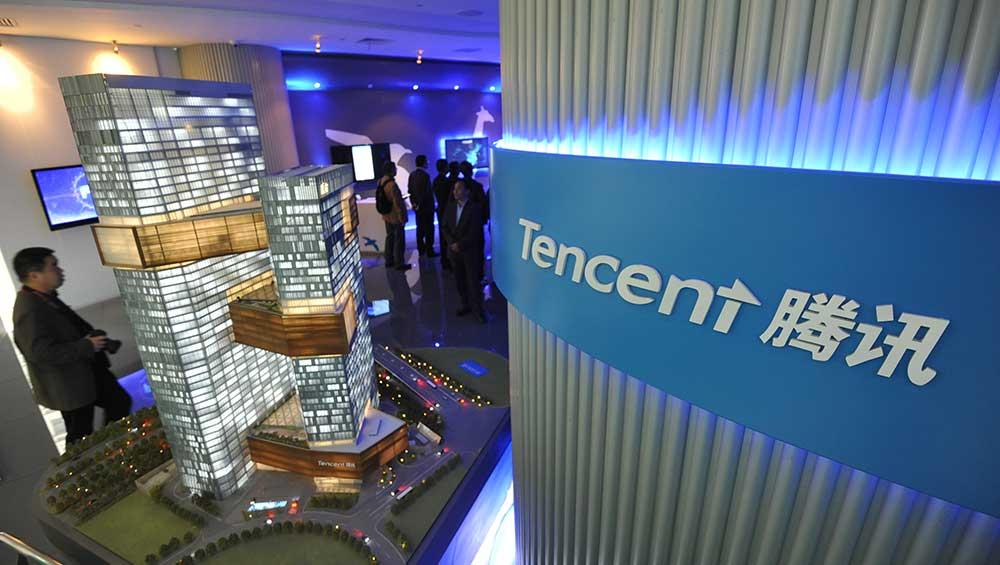 pejabat tencent canggih