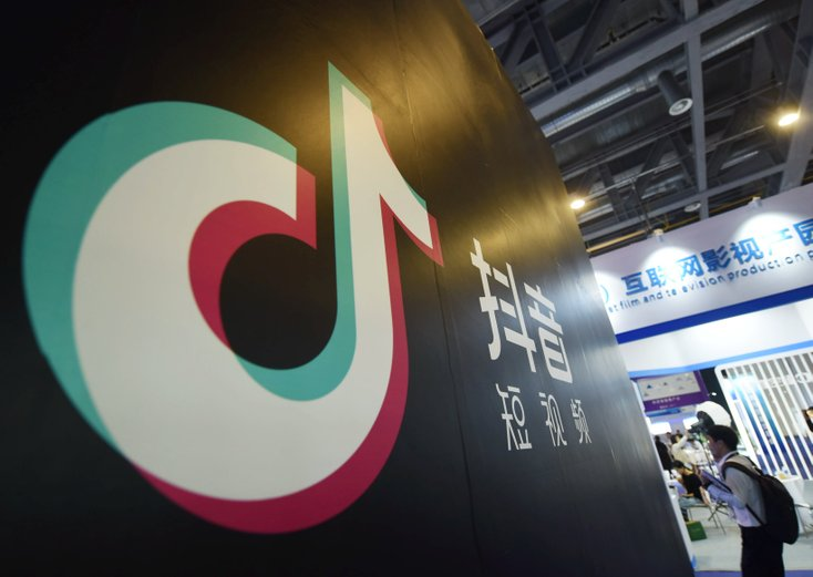 pejabat tiktok china