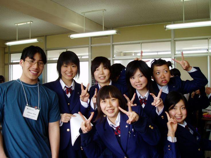 pelajar sekolah di jepun