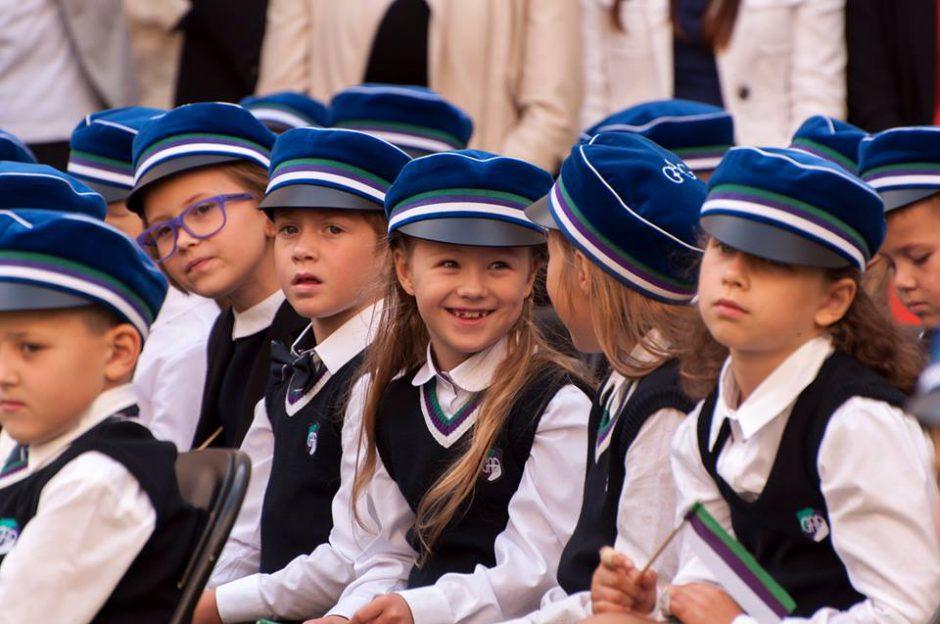 pelajar sekolah rendah di estonia