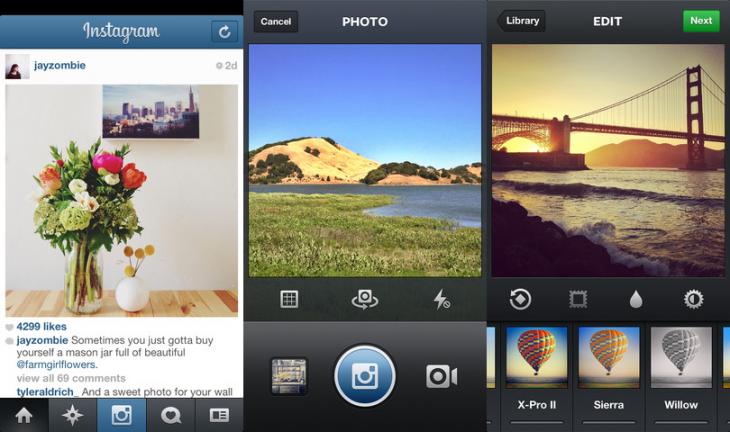 pelancaran instagram di dalam ios app