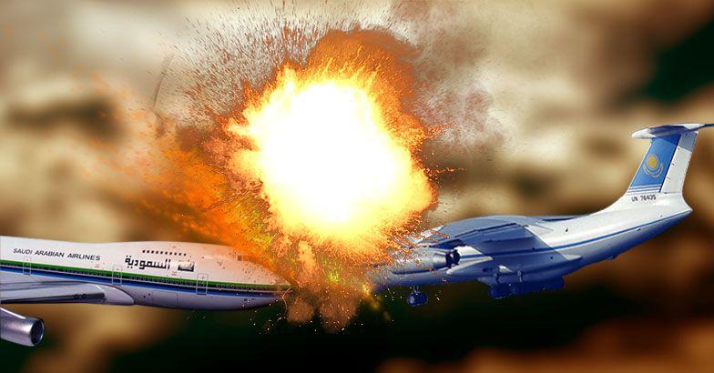 pelanggaran kapal terbang letupan api