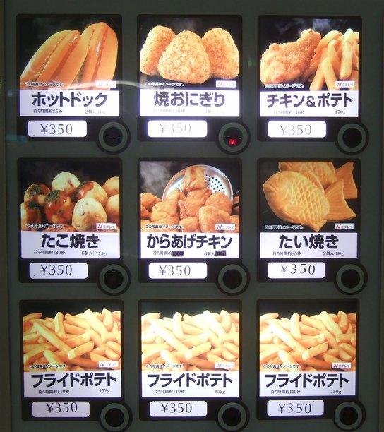 pelbagai makanan junk food mesin layan diri