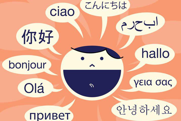 penguasaan bahasa asing sangat bermanfaat