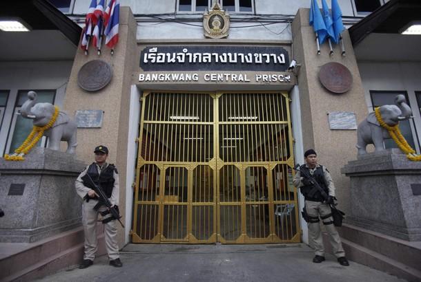 penjara bangkwang