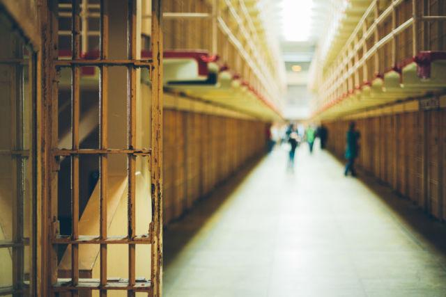 penjara di amerika