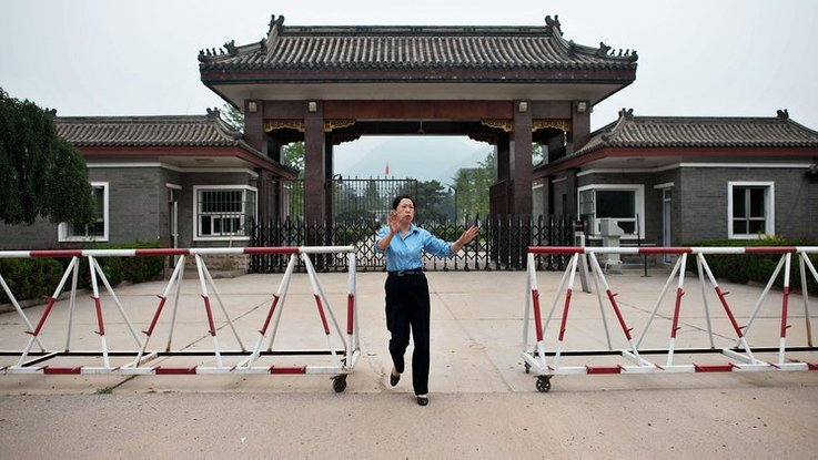 penjara qincheng penjara paling ketat di dunia