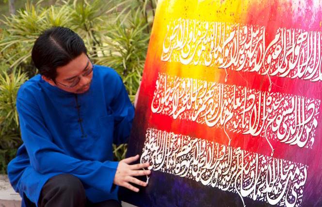 penulisan oleh ahmad affzan abdullah 838