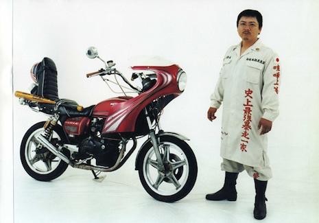 penunggang motosikal rempit bosozoku kumpulan gengster jalanan