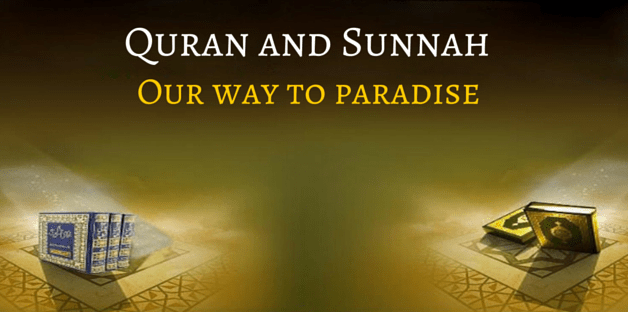 perbezaan rujukan antara sunni syiah al quran dan hadis