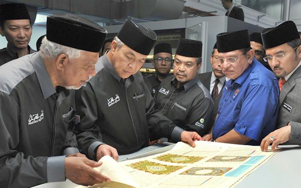 percetakan quran terbesar di malaysia