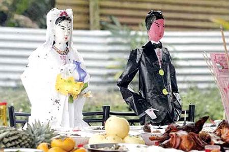 perkahwinan hantu 2