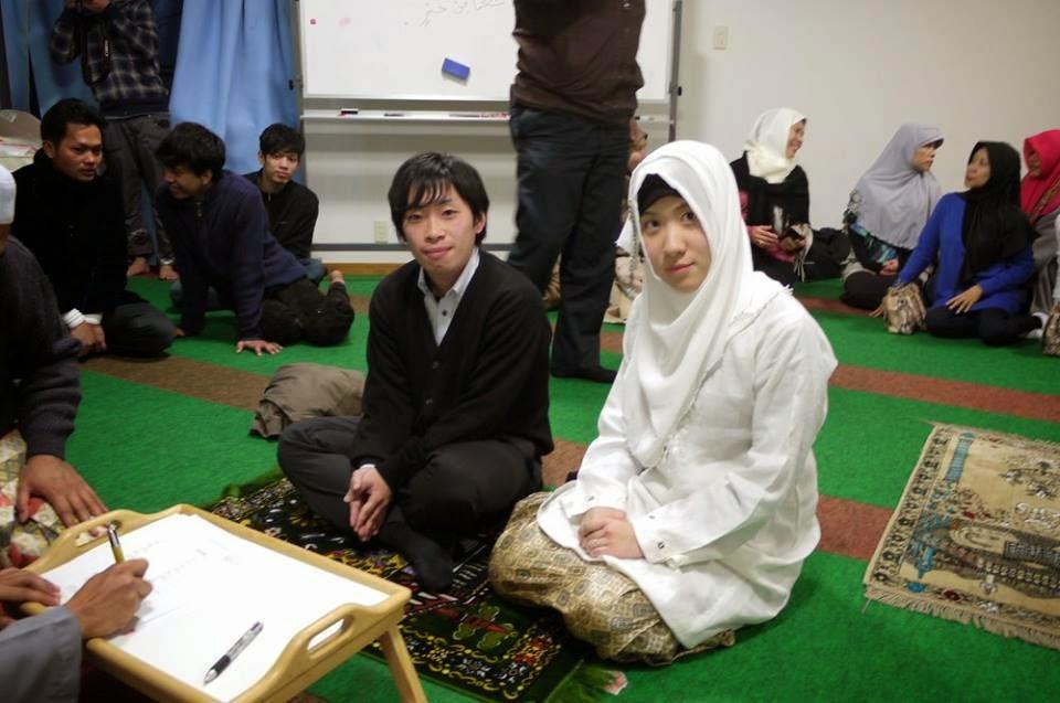 perkahwinan jepun muslim