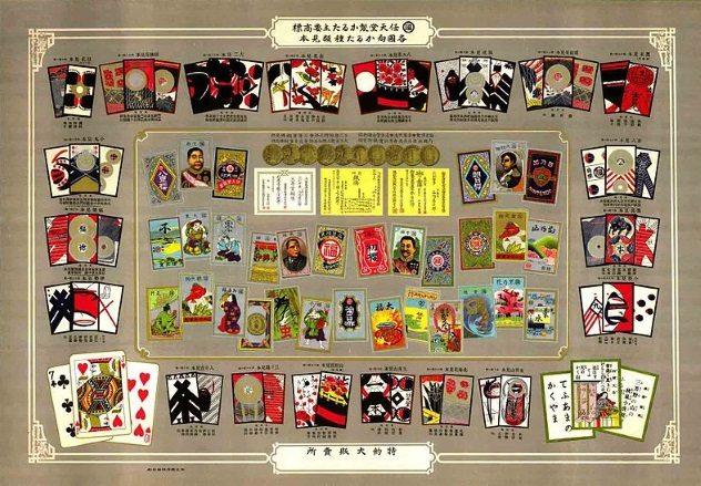 permainan kad nintendo