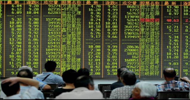 permulaan krisis kewangan asia 1997