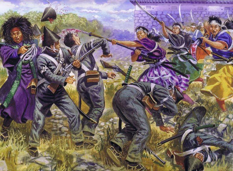 pertempuran shogun terakhir