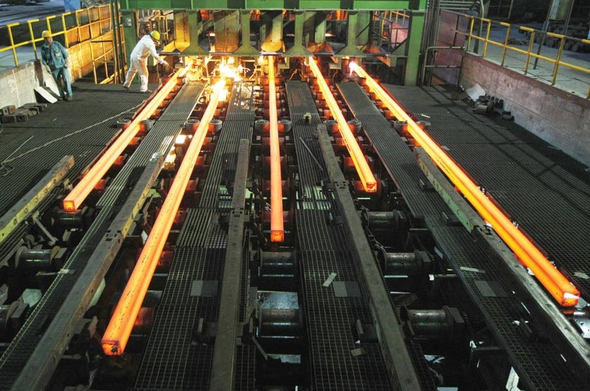 perwaja steel kilang skandal kerugian
