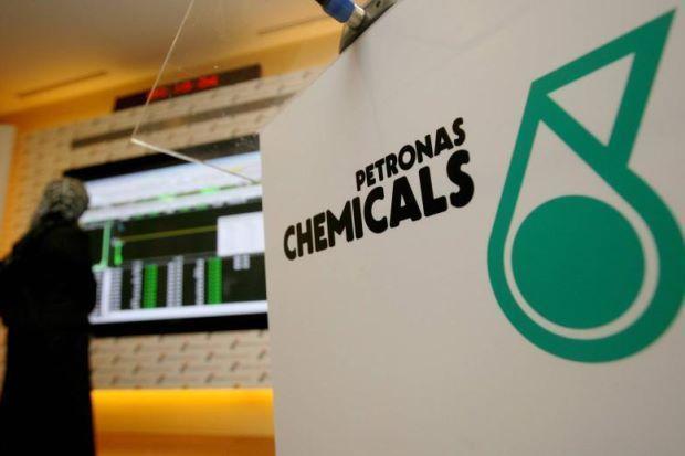 petronas chemical ipo terbesar malaysia
