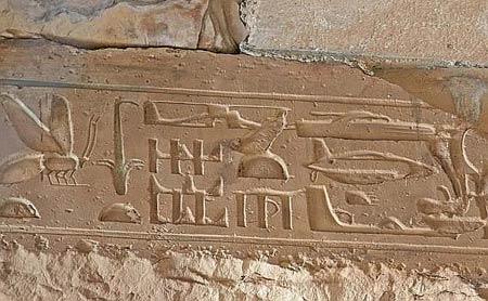 piramid helicopter hieroglyph