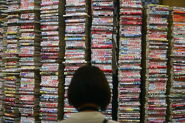 pornografi kanak kanak jepun undang undang negara moden yang dahsyat