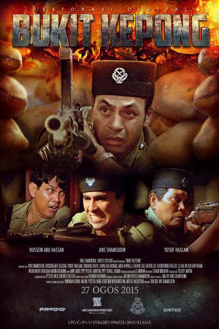 poster filem peristiwa bukit kepong